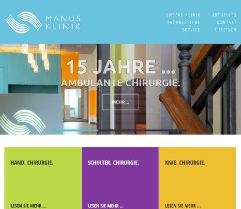 chirurgische praxis dr plass manus krefeld. Black Bedroom Furniture Sets. Home Design Ideas